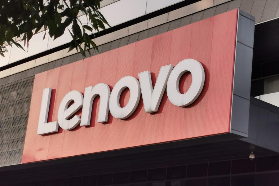 Lenovo brand logo of Lenovo Science Park