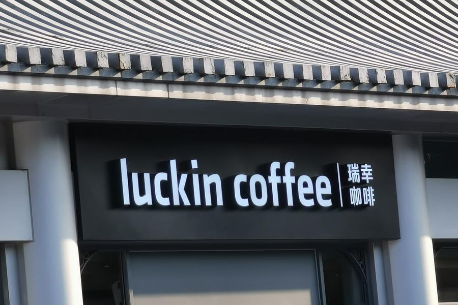 Lucky coffee brand logo