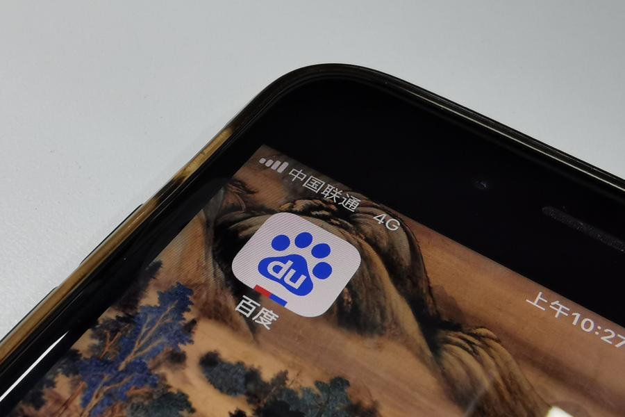Baidu app