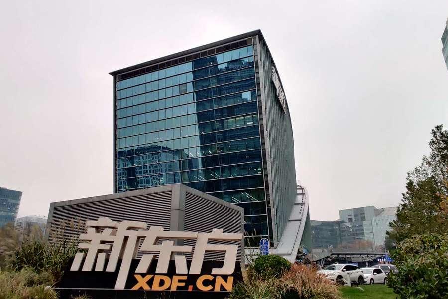 New Oriental Building