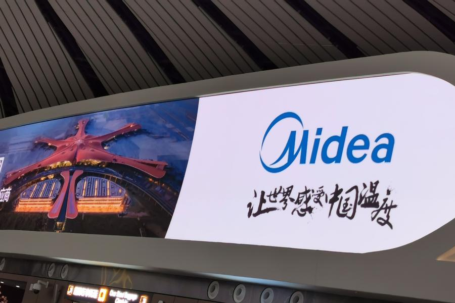 Midea central air conditioning brand advertisement