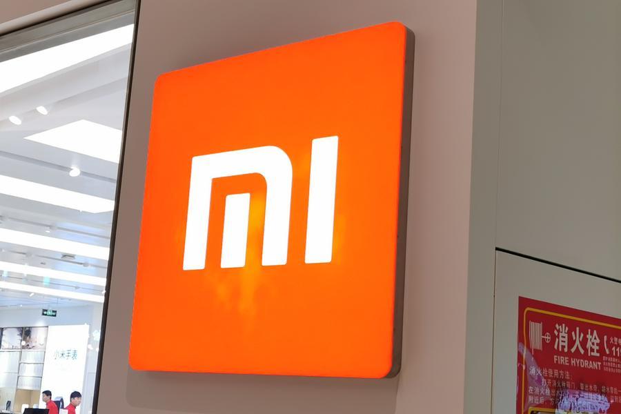 Xiaomi brand logo