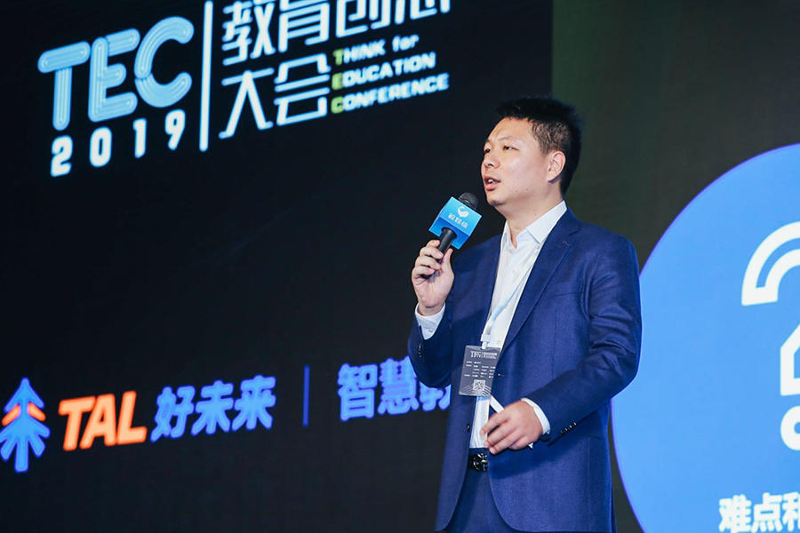 Wang Wei, President of Tal Smart Education