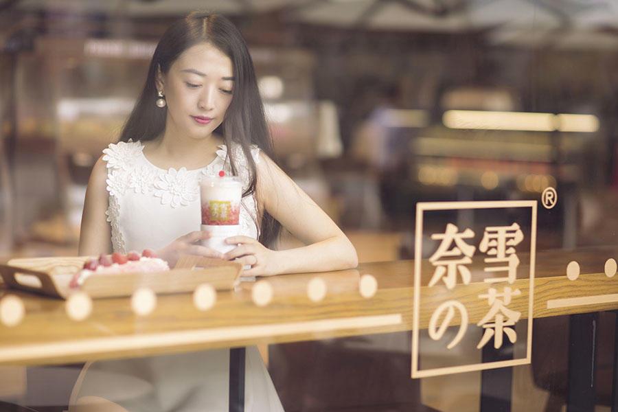 Peng Xin, founder of Naixue's tea
