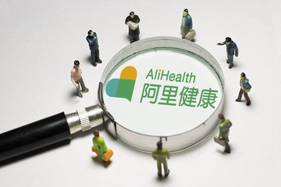Ali health
