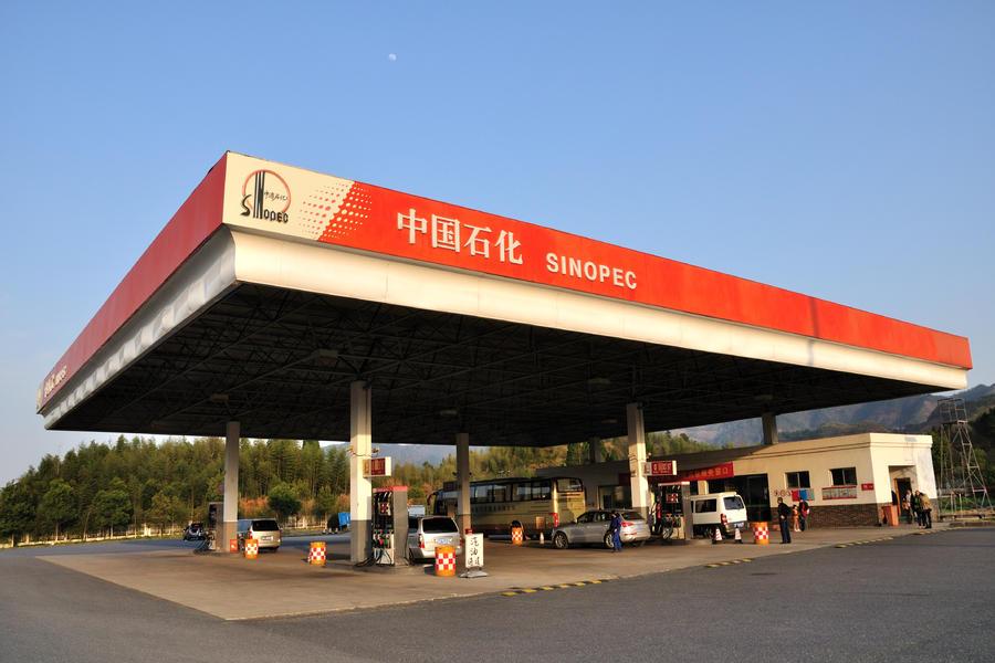 SINOPEC (China Petrochemical Corporation