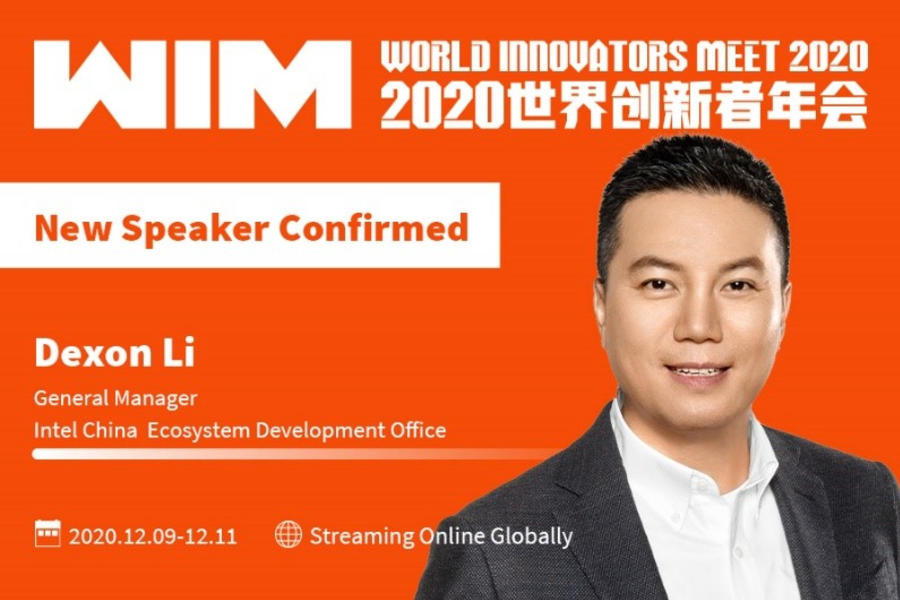 WIM Welcomes Dexon Li, General Manager of Intel China Strategic Cooperation