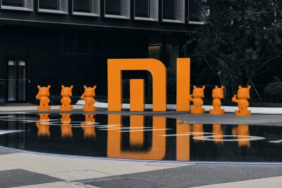 Xiaomi technology campus