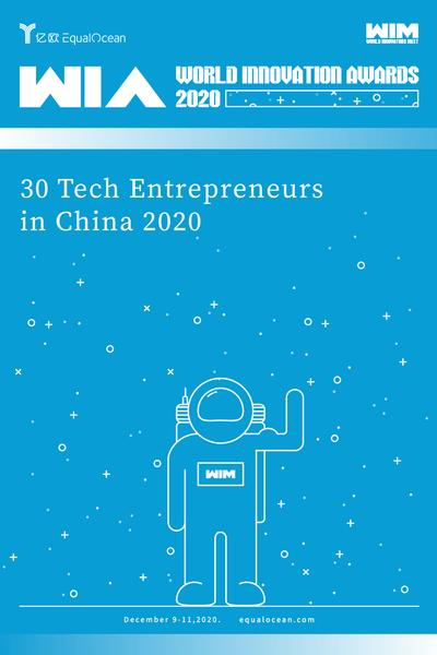 WIA 2020 | 30 Tech Entrepreneurs in China