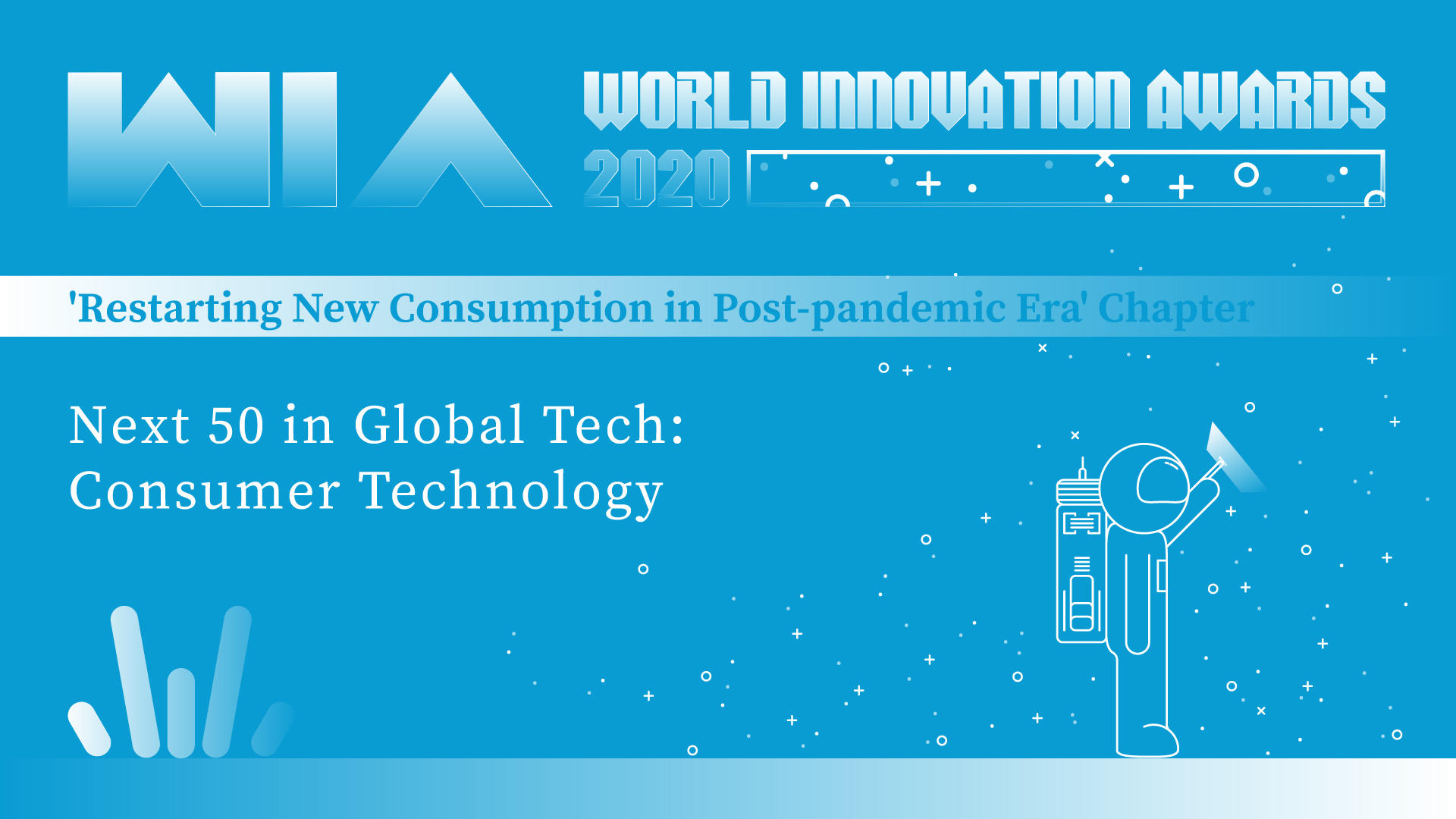 WIA2020 | Next 50 in Global Tech: Consumer Technology