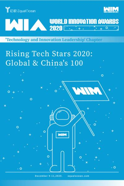 WIA2020 | Rising Tech Stars 2020: Global & China's 100