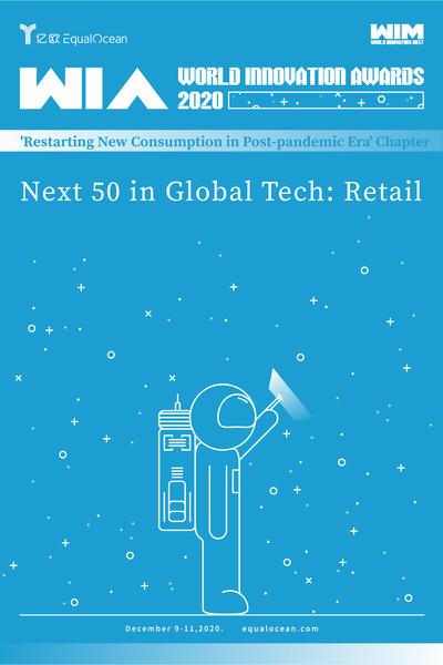WIA2020 | Next 50 in Global Tech: Retail