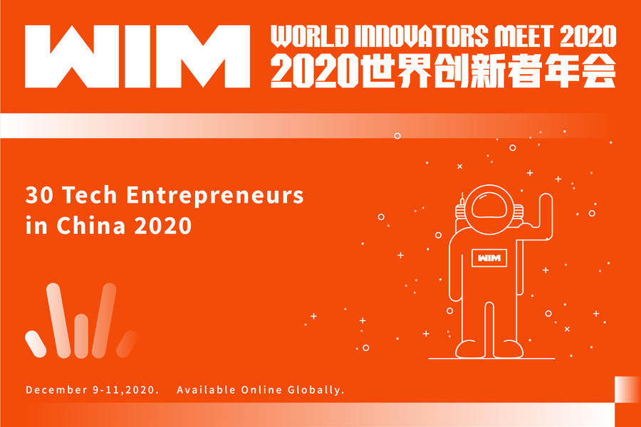 2020 Tech Entrepreneurs in China 2020