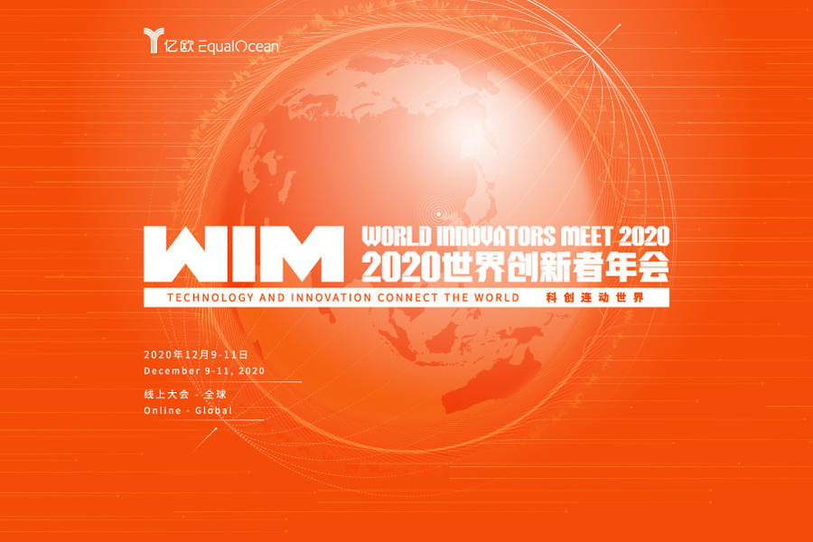 A Global Conversation with Leading Figures in Innovation at the Opening of WIM2020