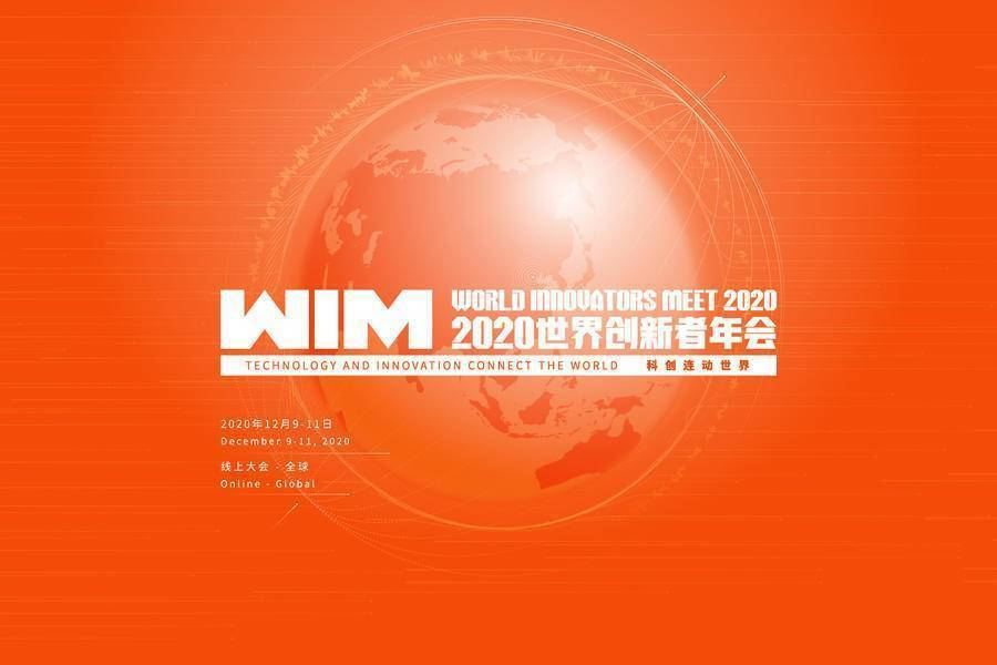 WIM overview