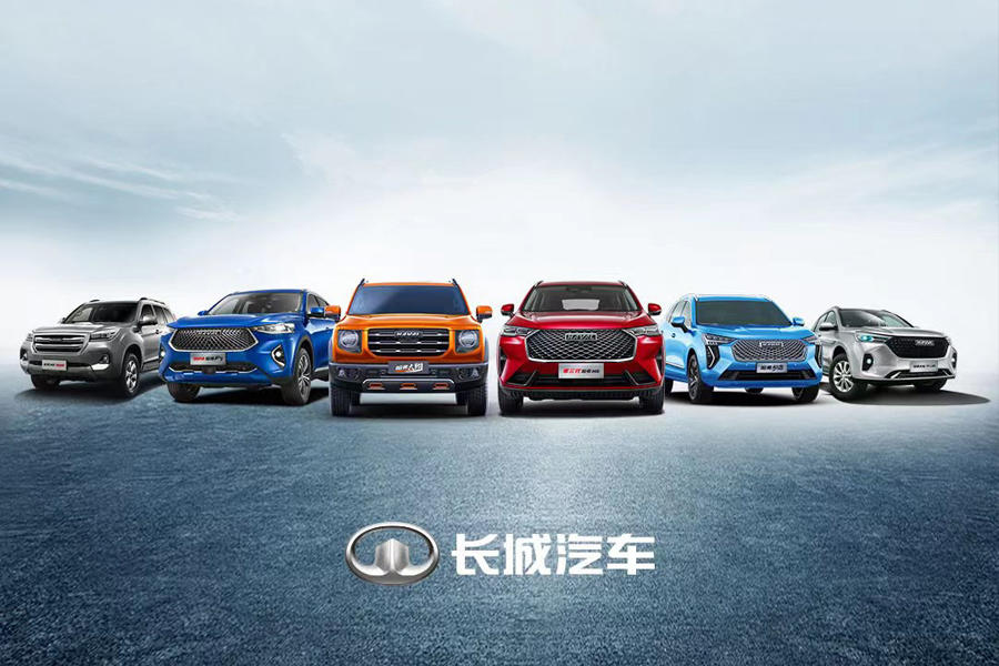 Great Wall Automobile