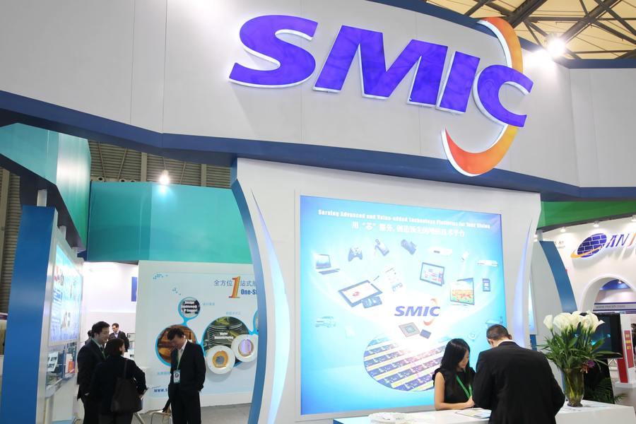 US determined to halt China's chip game plan with SMIC sanctions