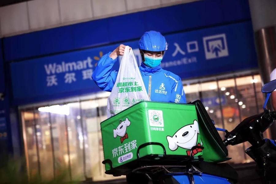 Dada delivery rider
