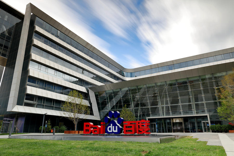Chinese Reviving Internet Giant Baidu and Its AI Ambition