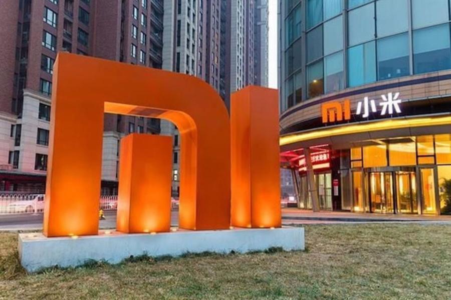 Xiaomi's Headquarter