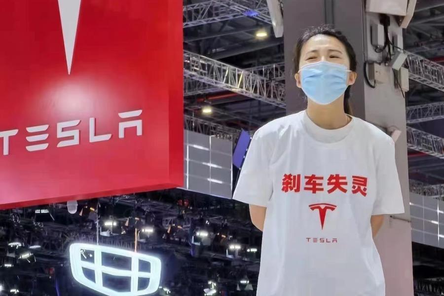 Tesla stand riots