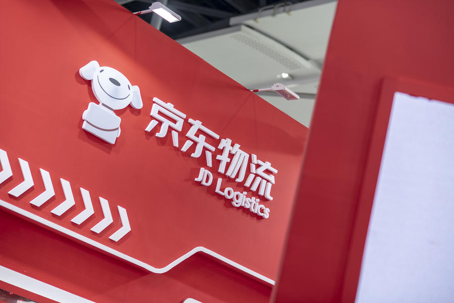 JD Logistics Takes Pitches from Banks for Planned Hong Kong IPO in 2021