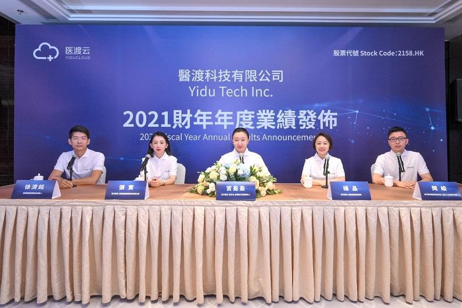 Yidu Tech annual financial results