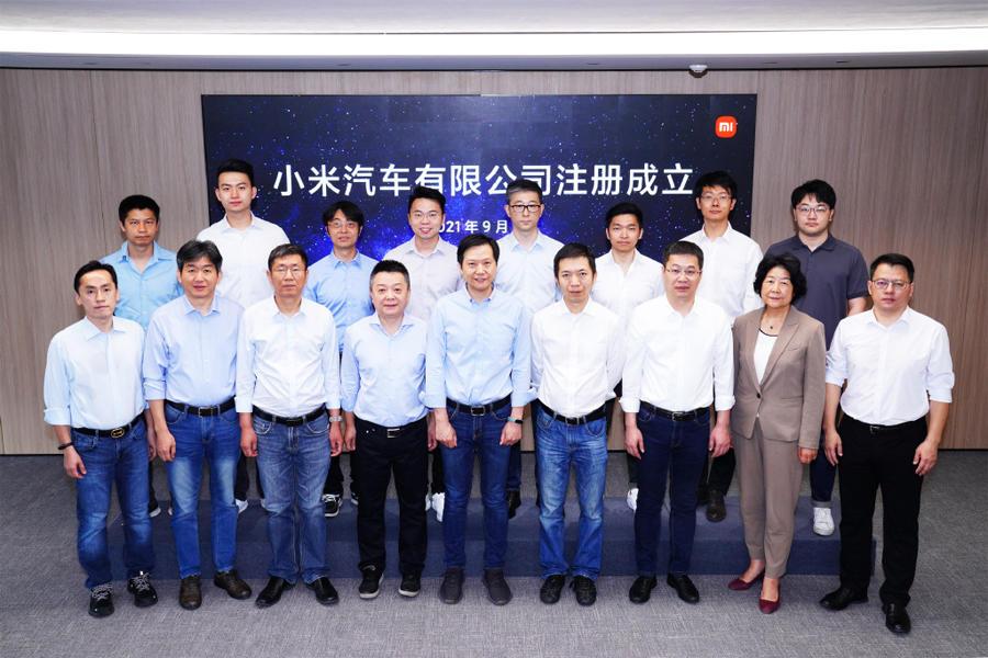 Xiaomi Automobile Co., Ltd. was incorporated