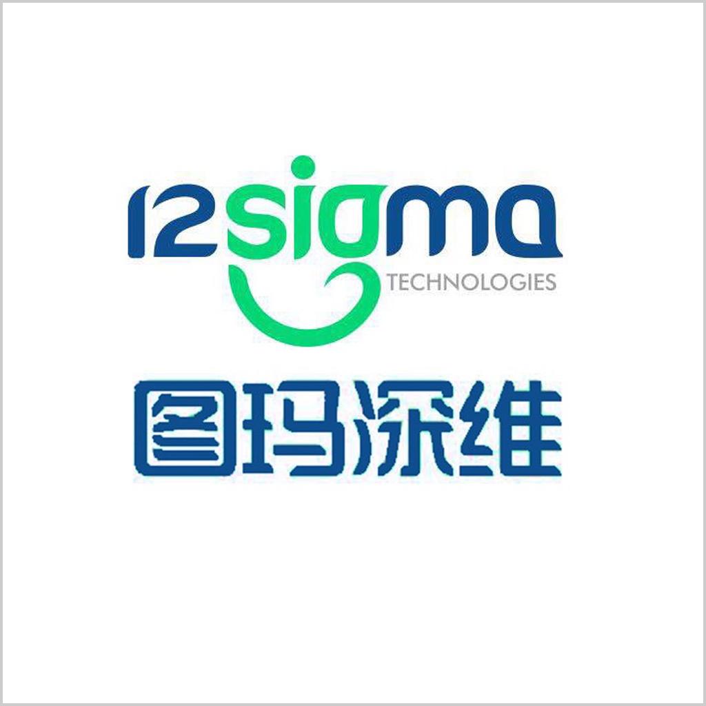 12Sigma
