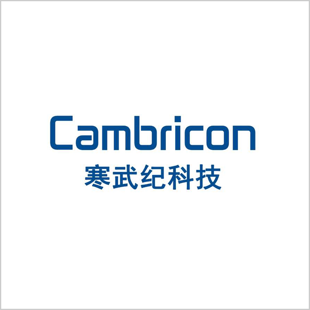 Cambricon Technologies