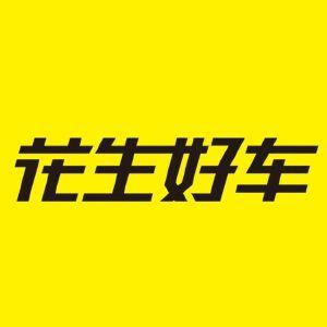 Huasheng Haoche