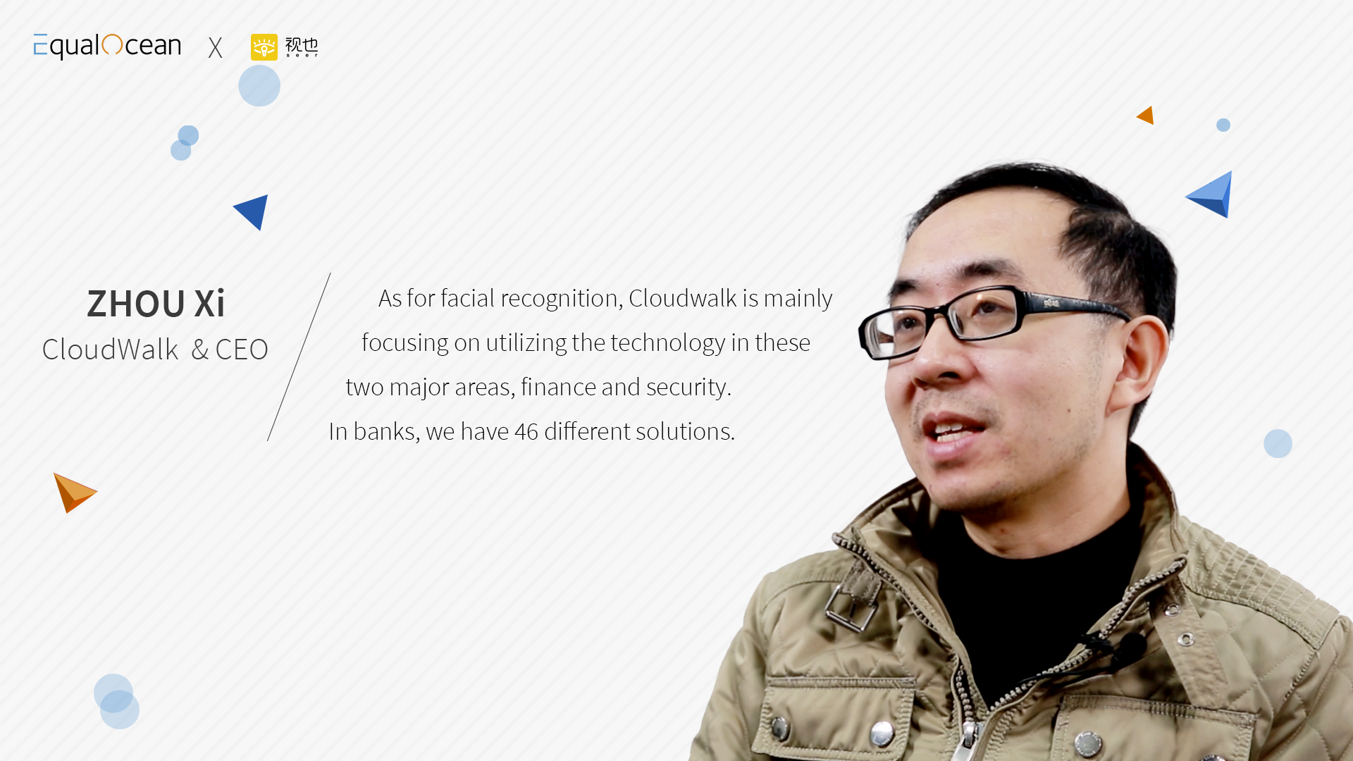 We Define AI - CloudWalk CEO, ZHOU Xi