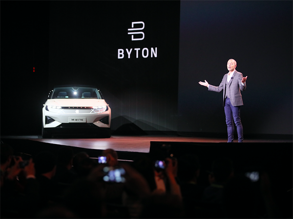 Byton demonstrates its concept car M-Byte, which features with a 48-inch-wide central console video display. PHOTO: Credit to Consumer Technology Assosiation.