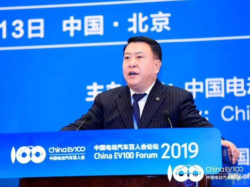 3 Trends Revealed by BAIC Group Chairman in China EV100 Forum