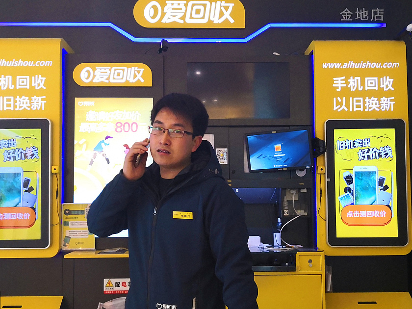 A Aihuishou offline self-recycle machine. PHOTO: Credit to China Daily.