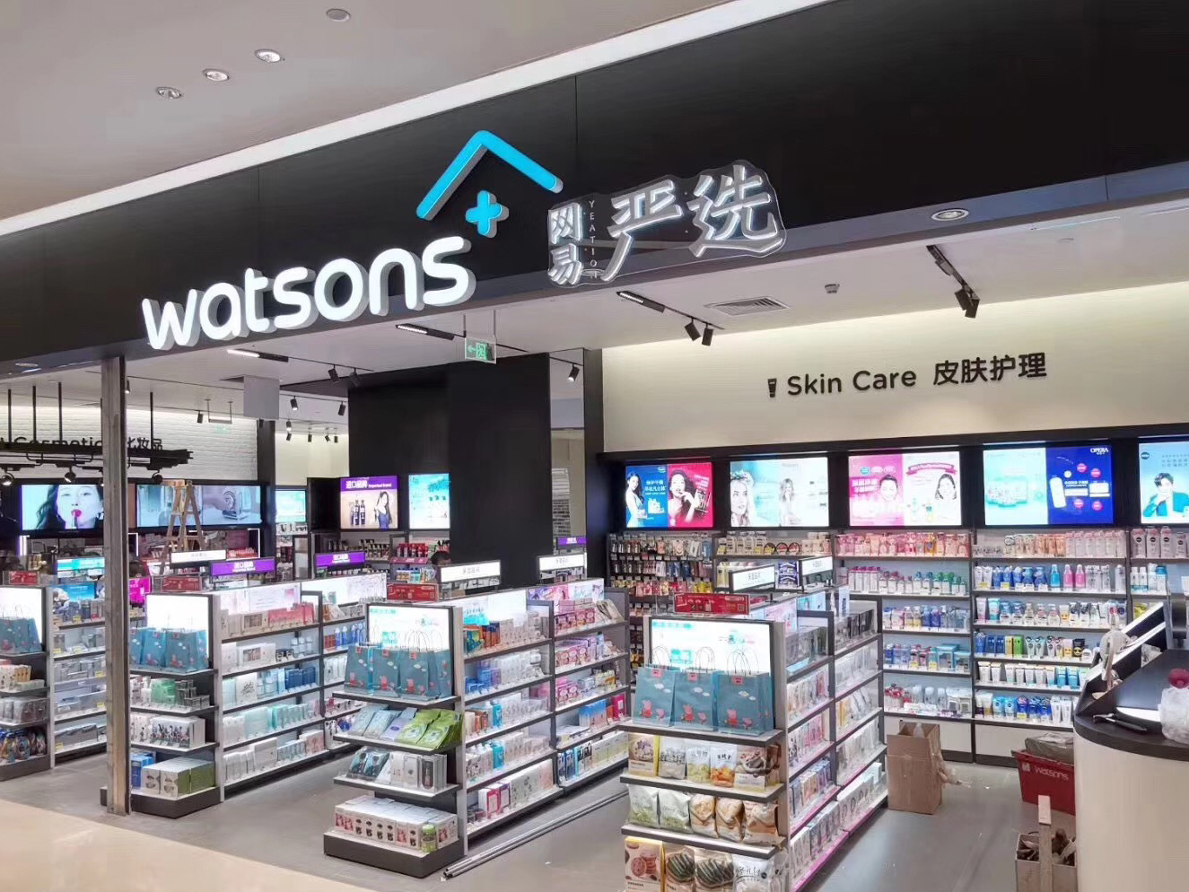 """NetEase Yeation, China's """"MUJI"""", Steps Further to Offline Market Cooperated with Watsons+"""