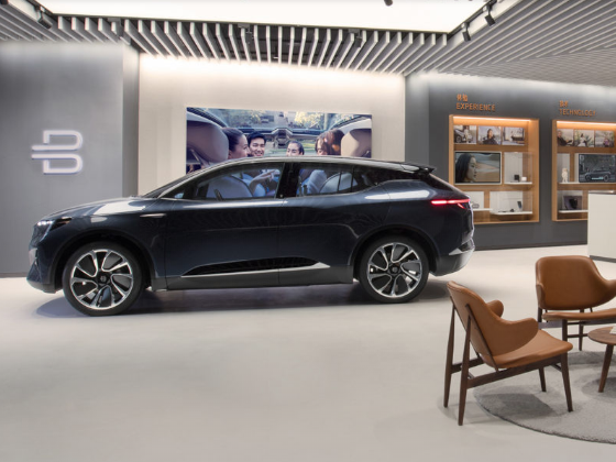 Byton Opens Its First Experience Center In Shanghai