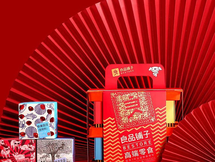 Chinese New Year is Coming, Is BESTORE's Gift Pack Big Enough For Competition?