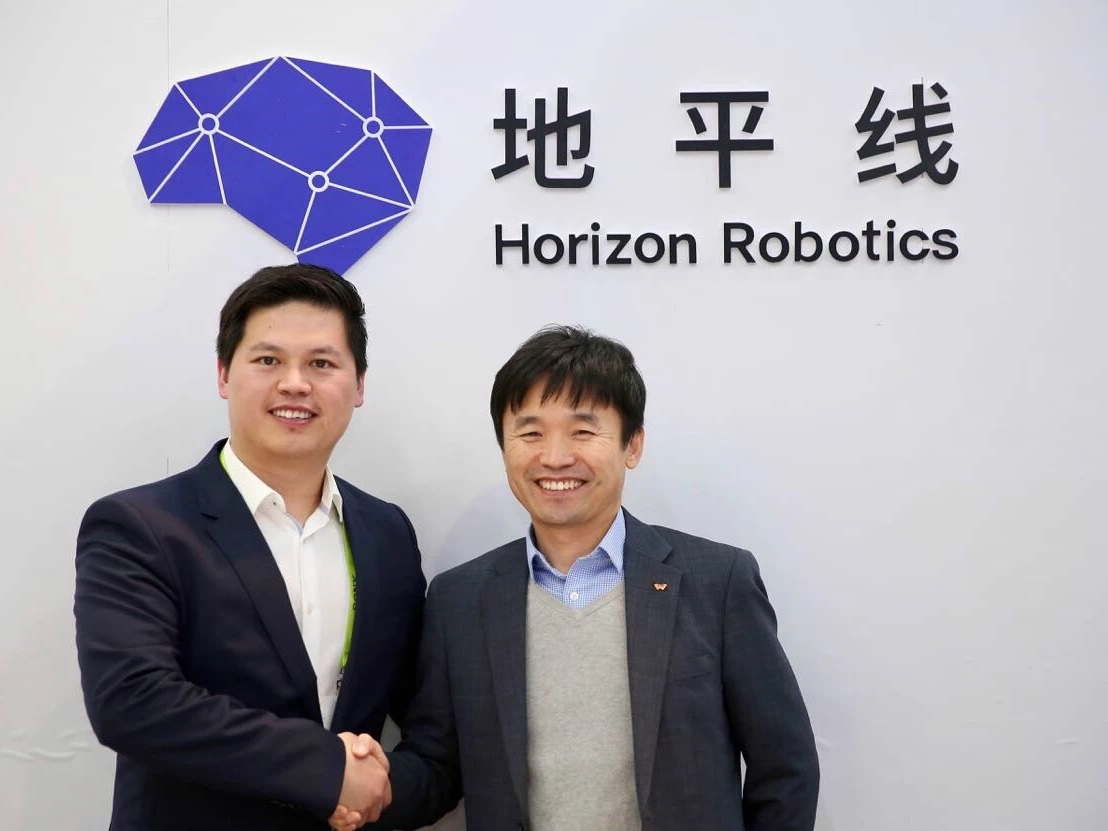 Horizon Robotics Announced Partnership with SK Telecom in Smart Retail