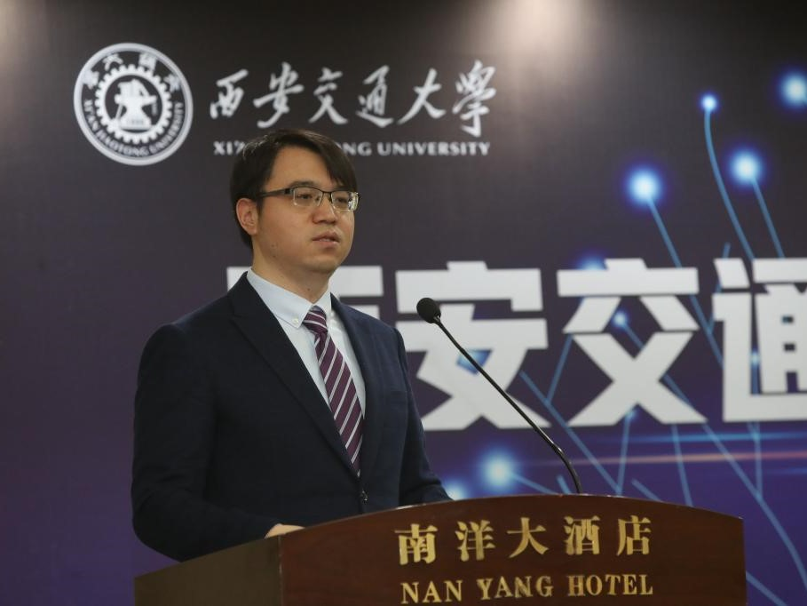 Megvii's Principal Scientist Dr SUN Joined Xi'an Jiaotong University