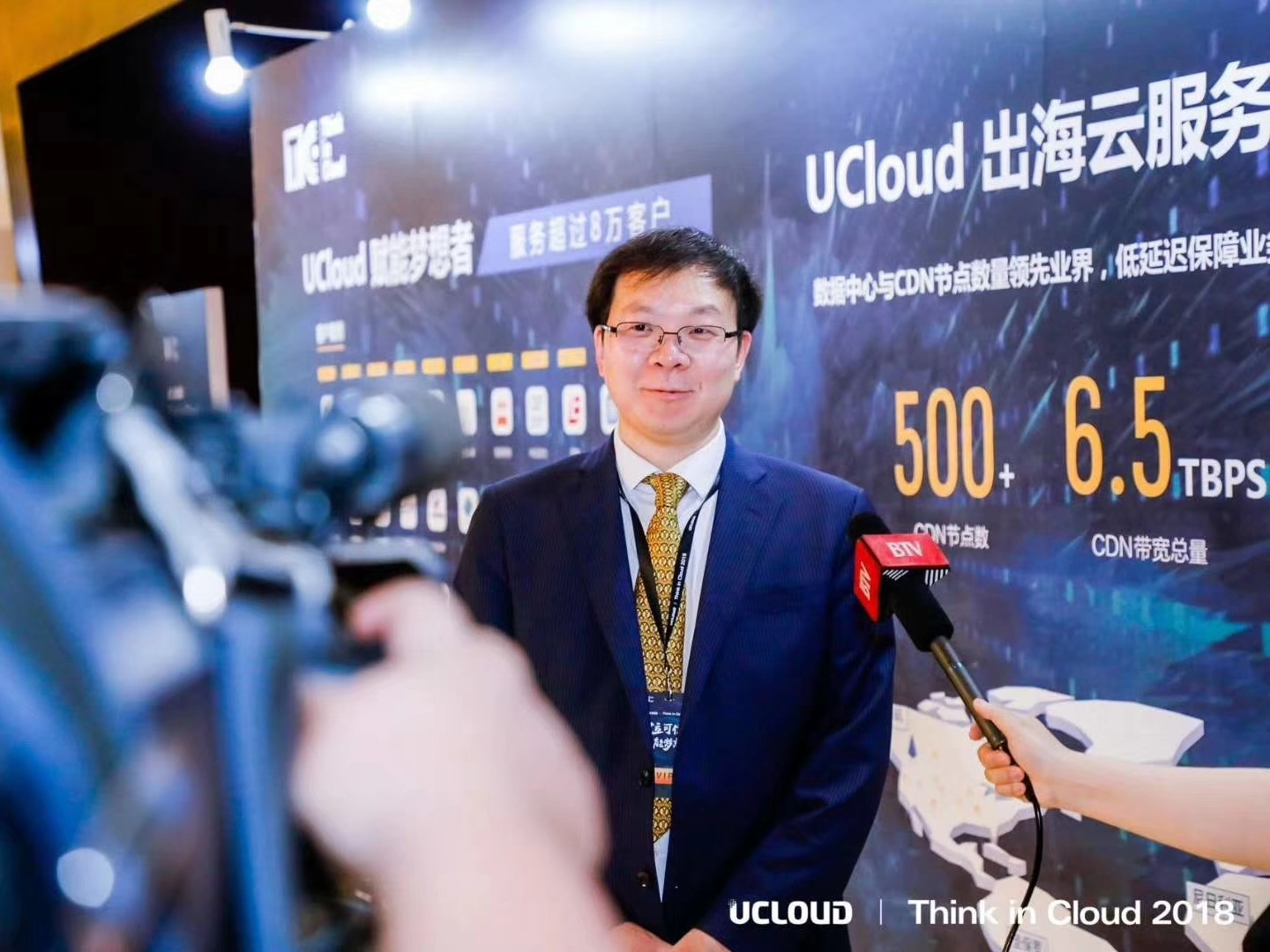 All about Clouds – Strategic Global Expansion May be the Clever Way to Go for UCloud