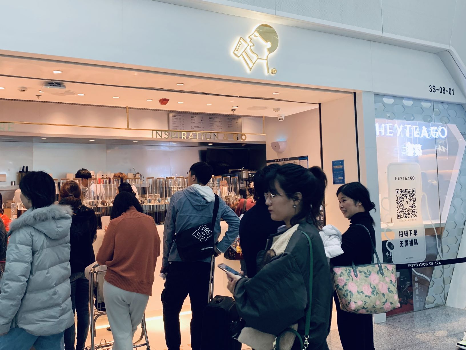 HeyTea Sets to Launch the Second shopin Singapore and Debut HeyTea APP