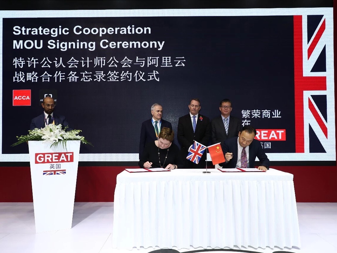 Chief Executive Helen Brand OBE and Alibaba's VP LIU Song were signing cooperation agreement