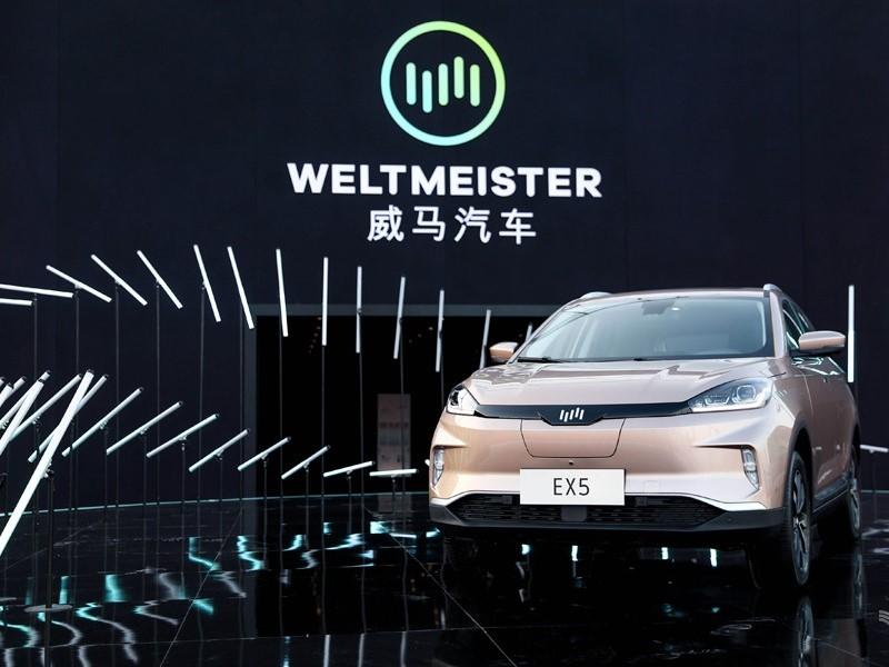 WM Motor Closes USD 446.37 Million in Series C Funding Led by Baidu