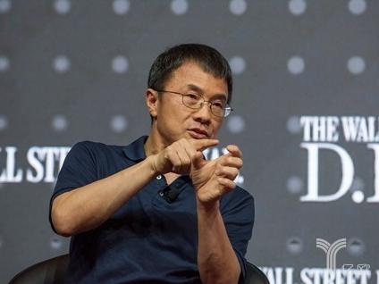 Former Baidu Executive LU Qi Joins Pinduoduo Advisory Panel