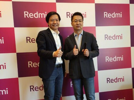 Redmi Going Upmarket: Potential Conflicts with Xiaomi