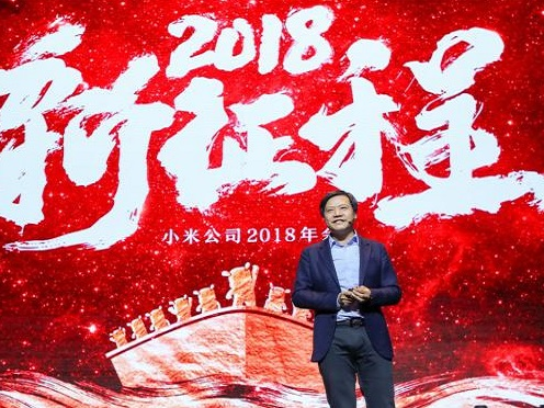 Xiaomi Publishes Its Annual Report of 2018