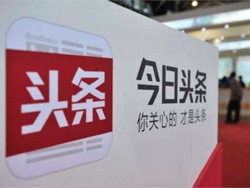 Invading K12: Will Toutiao Be Successful in The New Field?