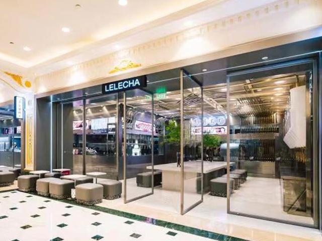 Lele Tea Exterior. PHOTO: Credit to iyiou.com