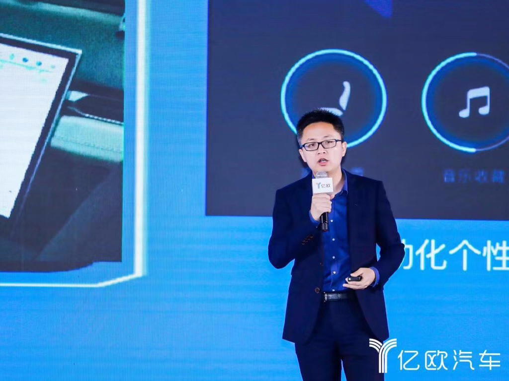 XPeng's Co-founder: We're Heavily Investing in R&D to Provide the Best UI Ever in a Car